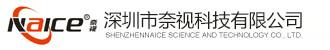 深圳市奈视科技有限公司