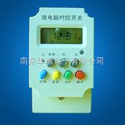 彩版大功率定时器 20a电子定时器 定时开关 定时插座 循环定时器 倒计时器