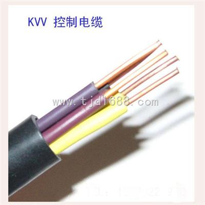 控制电缆MKVVRP矿用阻燃控制电缆线