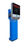 智能停车读卡机箱-道闸系统控制刷卡机箱-出口读卡防水票箱(蓝色)
