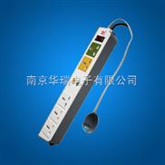 自动断电插座 电视待机节能插座 防雷插座 浪涌保护 红外遥控插座