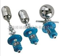 BUQK-01,BUQK-02,BUQK-03 防爆浮球液位控制器