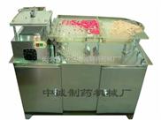 供应胶囊粉剂灌装设备