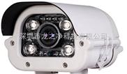 網絡視頻監控軟件,網絡視頻攝像機,日視網絡視頻監控攝像機,紅外網絡視頻監控