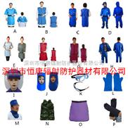 射线防护服(衣、帽、手套、眼镜),防护服