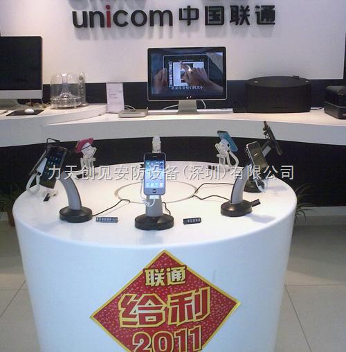 中国联通手机防盗报警器