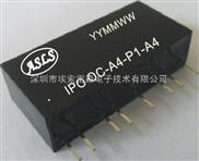 0-10V、0-5V转4-20mA模拟信号转换器/变送器