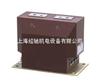 LZZBJ9-10型电流互感器