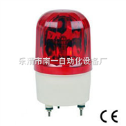 供应工业声光报警器 LTE-1101J 10瓦 220v