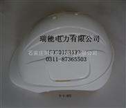 安全帽都有什么材质的?瑞能大量供应安全帽