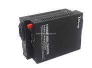 TBC-MC3312N-S20-FC-10/100M 单模单纤20km FC 内置电源光纤收发器