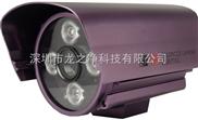 深圳红外摄像机|监控摄像机|阵列式红外摄像机|点阵红外摄像机厂家|龙之净监控厂家报价批发