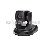 明日MSD576H/S标清视频会议摄像机 河南郑州