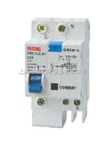 RMC1LE-63/1P+N,RMC1LE-63/2P小型漏电断路器