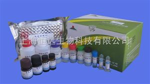 呋喃西林检测试剂盒,呋喃西林检测试剂盒价格