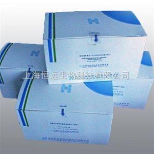 恩诺沙星检测试剂盒,恩诺沙星检测试剂盒价格