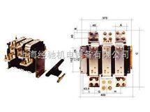 HH15(QP)-1250/3,HH15(QP)-1600/3隔离开关