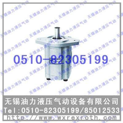 合肥长源+齿轮泵 CBF-E450-ALHL