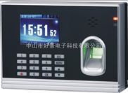 JBC7500-中山指纹考勤机