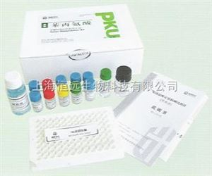 幽门螺杆菌快速检测试剂,幽门螺杆菌快速检测试剂批发