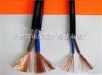 昭通HYAT,HYAT23,HYAT22,HYAT53系列市内通信电缆