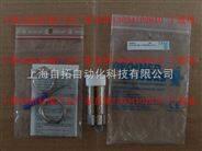 超声波传感器mic+35/E/TC