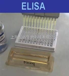 髓过氧化物酶,髓过氧化物酶测试盒价格