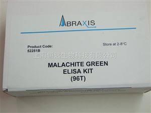 谷丙转氨酶测试盒,谷丙转氨酶测试盒批发