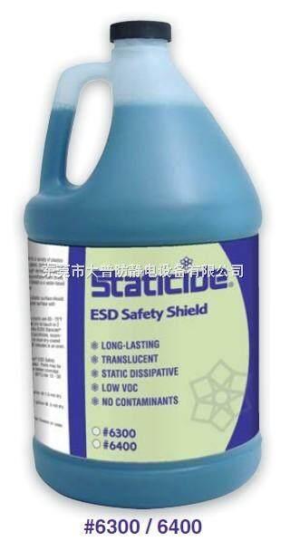 美国ACL-6300/6400聚丙烯静电消除/防护涂料