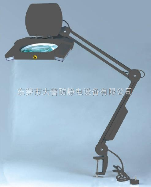 厂家直销防静电方形放大灯,防静电放大镜