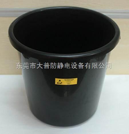 厂家直销防静电垃圾桶