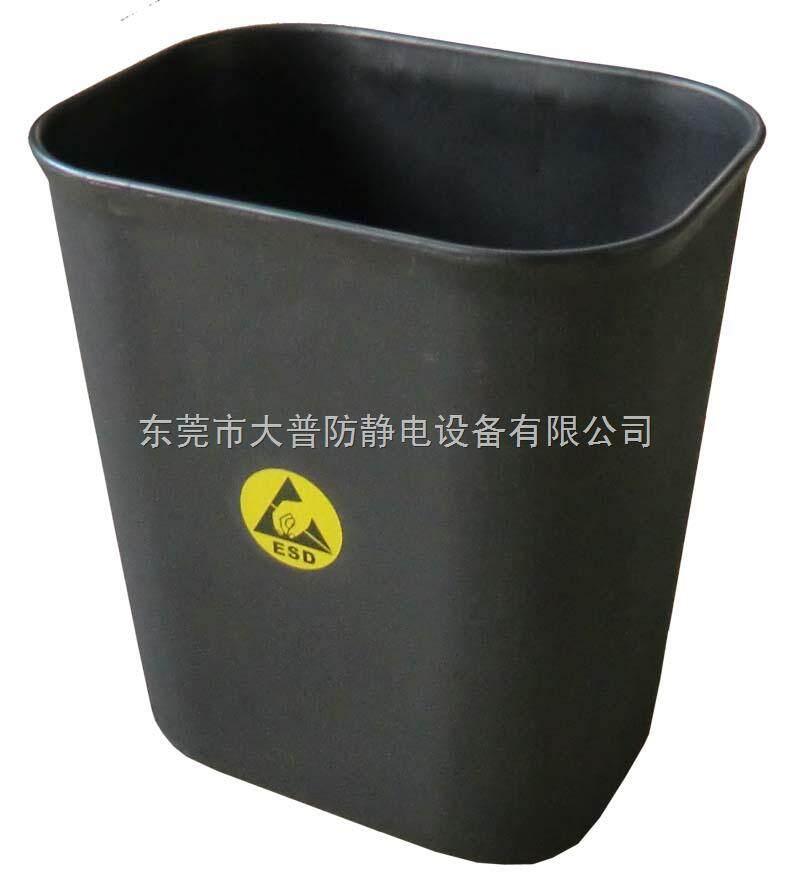 厂家直销防静电方形垃圾桶