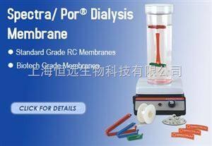 DL-盐酸半胱氨酸一水,盐酸半胱氨酸一水*