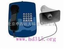 扩音电话机(不带扩音器) 型号:KL35-KNSP-08(KNZD-04-A)