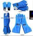低温液氮防护手套价格