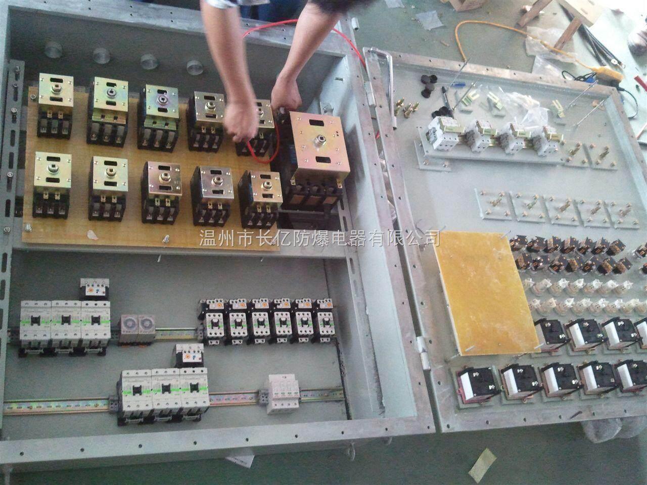防爆控制按钮,防爆磁力起动器,防爆自耦降压电磁起动箱,防爆星三角