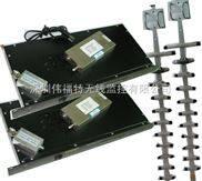 遠程無線模擬微波監控設備