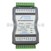 ISO AD A02/04-232/485-数据采集器/输入通道隔离器/信号隔离放大器