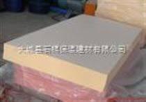 屋面保溫用酚醛板的做法