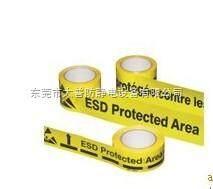 厂家直销地板警示胶带,防静电地板胶带