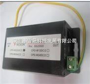 CPD-W220/2网络二合一-雷晟RESON网络电源二合一报价