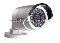 海康网络摄像机DS-2CD2012-I