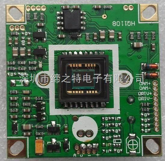 sony540tvl索尼sony540tvl摄像机主板