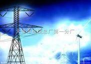 监控系统-屏蔽线缆