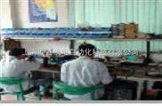 安川变频器维修/安川上海定点维保单位