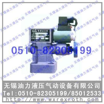 YFDH-B20H2-S,YFDO-B20H2-S电磁溢流阀供应