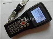 云卡牌YK2810/手持式停车收费POS机