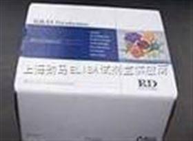 大鼠巨噬细胞炎症蛋白1α试剂盒