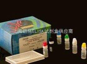 猪单核细胞增多性李斯特菌素O试剂盒