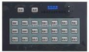 VGA切换器控制键盘 16口控制 23路线控主机